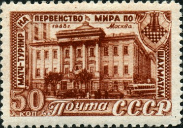 Stamp_of_USSR_1336