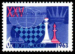1963_6k_dent_2876b