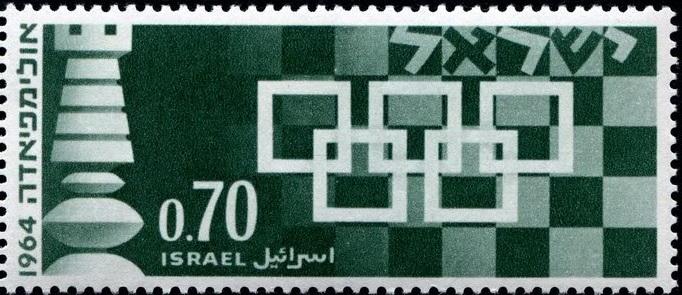 1964_ISRAELE_070
