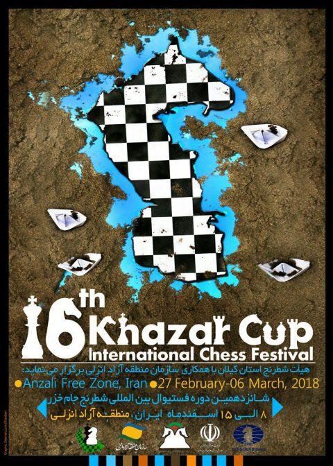 16th International Khazar Cup