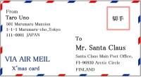 サンタクロースに送る手紙の住所と書き方は?返事がくる方法を3ステップで解説