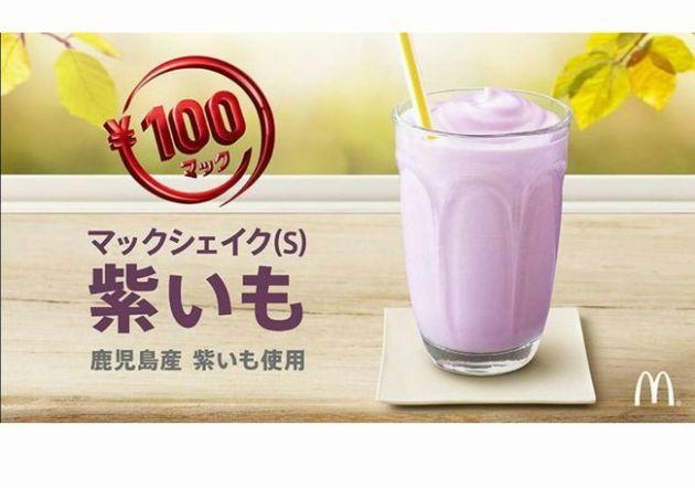 マックシェイク紫いも2015の口コミは?カロリー情報&販売期間はいつまで?原材料の産地はどこ?