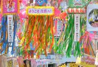 第62回「茂原七夕まつり」2016開催日は?終電は何時?ポスター写真&よさこい・阿波おどりは必見!