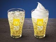 マックフィズゆず&マックフロートゆず カロリーは?期間はいつまで?味の感想・口コミは?