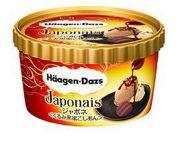 ハーゲンダッツ「ジャポネ<くるみ黒蜜こしあん>」カロリーは?セブン限定販売!味の感想・口コミは?