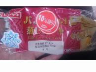 ヤマザキ「バナナチョコ蒸しケーキ」カロリー・美味しい食べ方は?牛乳と合う?
