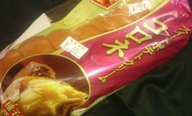 ヤマザキ「スイートポテトクリームコロネ」カロリーは?アレンジは牛乳or冷やす!