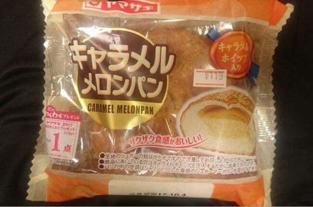 ヤマザキ「キャラメルメロンパン」2017が甘っ!カロリー&おいしい食べ方は?