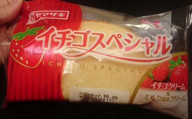 ヤマザキ「イチゴスペシャル」カロリー&うまい食べ方は?種類は?