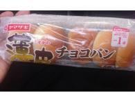 ヤマザキ「薄皮チョコパン」カロリー&冷凍アレンジ方法は?牛乳との相性は?