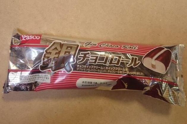 パスコ「銀チョコロール」味・カロリーは?牛乳に浸けたらうまい!