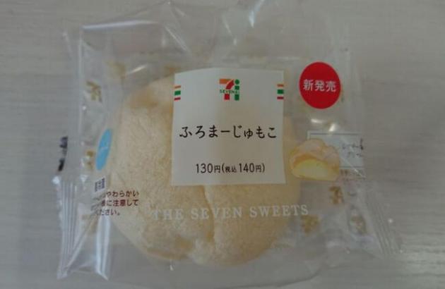 セブンイレブン「ふろまーじゅもこ」カロリー&味の感想は?モチモチ食感!