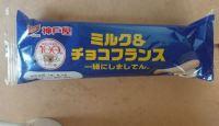 神戸屋「ミルク&チョコフランスいっしょにしましてん」カロリー・感想は?