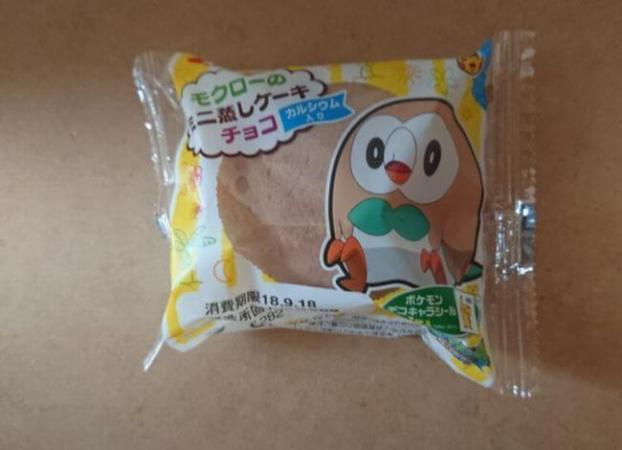 ポケモンパン「モクローのミニチョコ蒸しケーキチョコ」カロリー・味は?