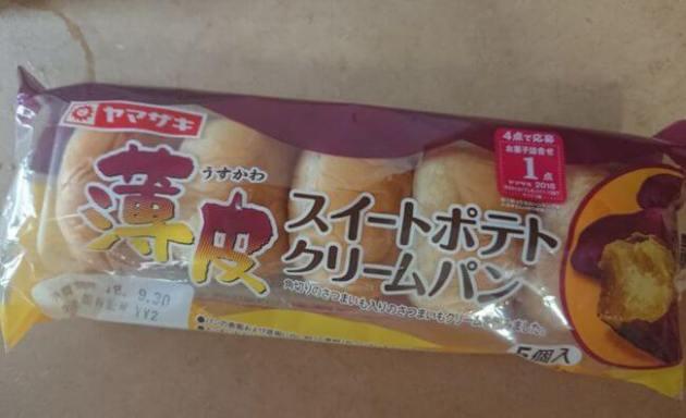 ヤマザキ薄皮スイートポテトクリームパンの値段・カロリー・味は?