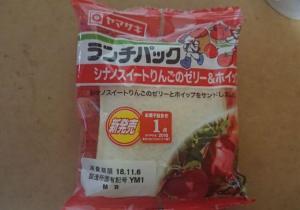 「ランチパック シナノスイートりんごのゼリー&ホイップ」カロリー・味の感想は?