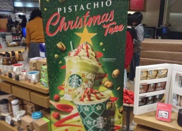 ピスタチオクリスマスツリーフラペチーノのカロリー・カスタマイズは?