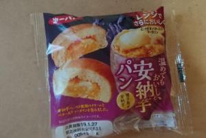 第一パン「温めてもおいしい安納芋パン」カロリー・味の感想は?