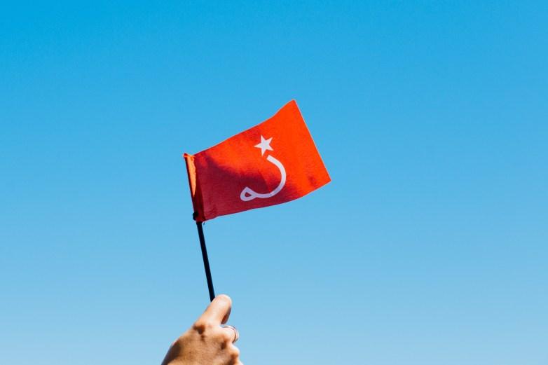 Ritual Flag Flowing