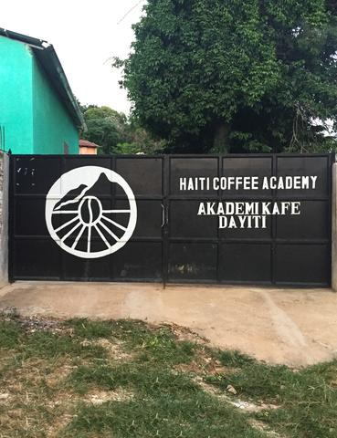 haiti coffee academy gate