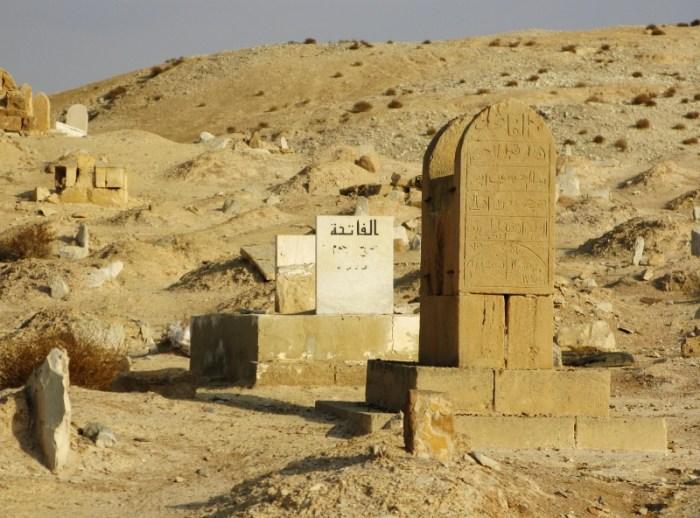 Nabi Mosa mosque cemetery Israel