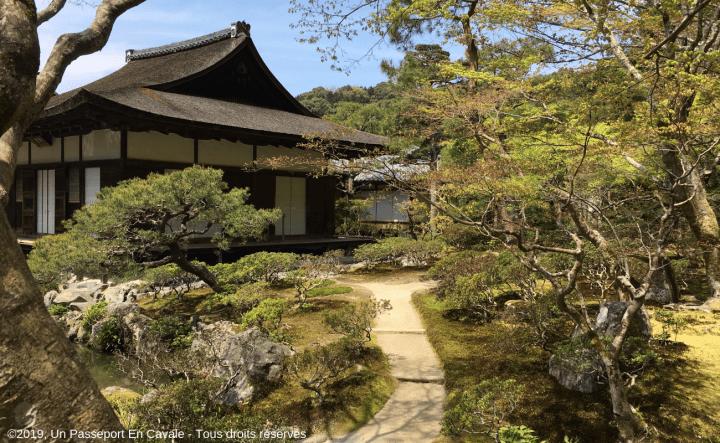 ©2019_Un_Passeport_En_Cavale_Japon_Kyoto_Tous_droits_réservés_10010