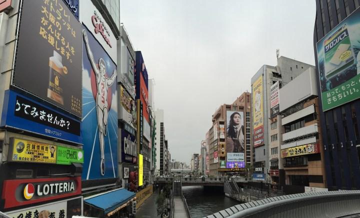 24 heures à Osaka