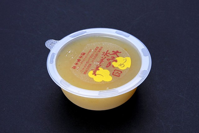運平堂本店の水羊羹|梅