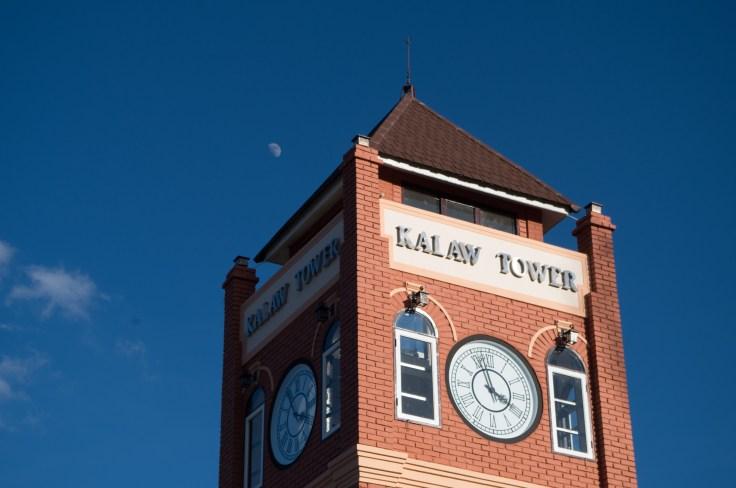 Kalaw tower