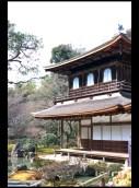 Ginkaku ji : le pavillon d'argent