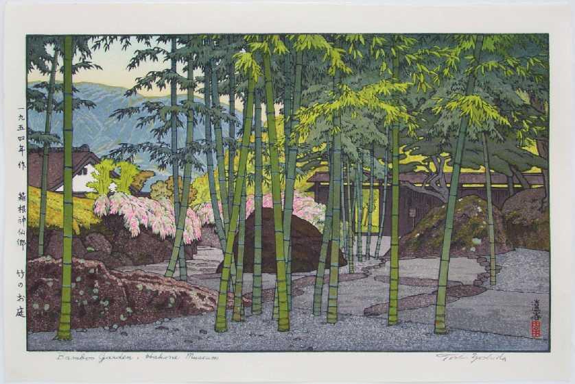 Bamboo Garden, Hakone Museum, 1954 - Toshi Yoshida
