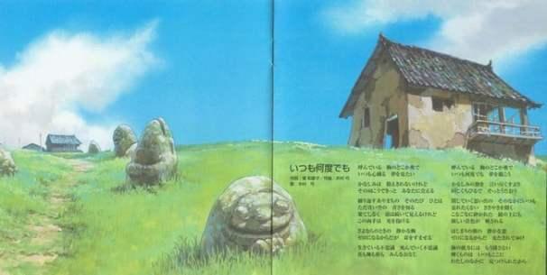 Hayao Miyazaki 56