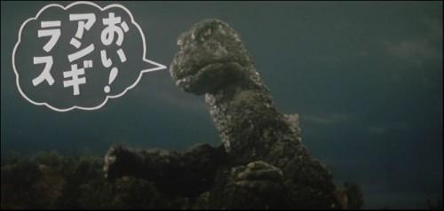 Godzillainsanity3