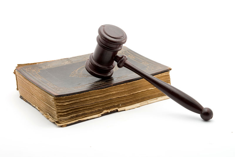 Fonction publique : commission ou conseil de discipline de recours