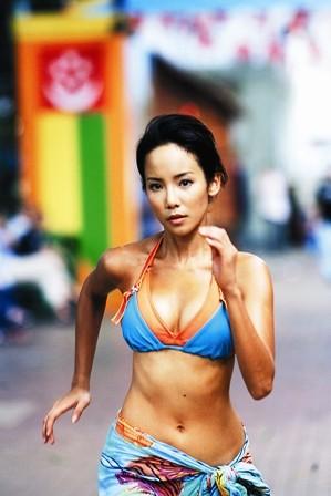 Fiona Xie Bikini