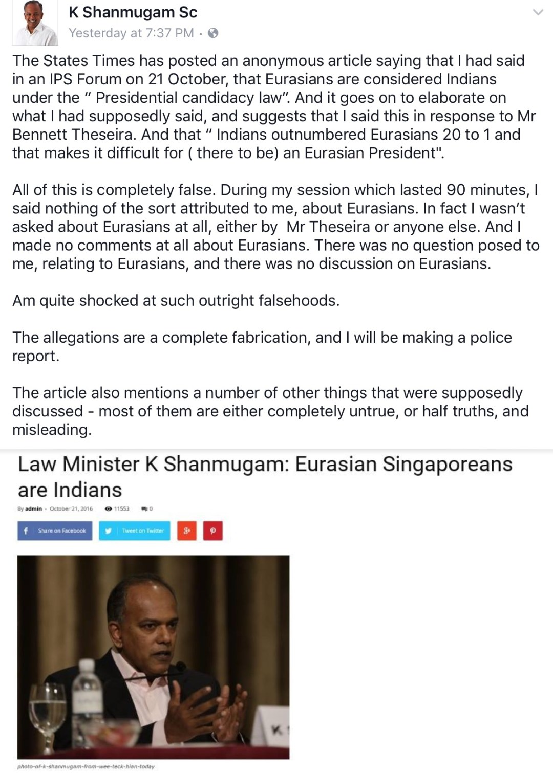 Screenshot from Minister Shanmugam's Facebook Page