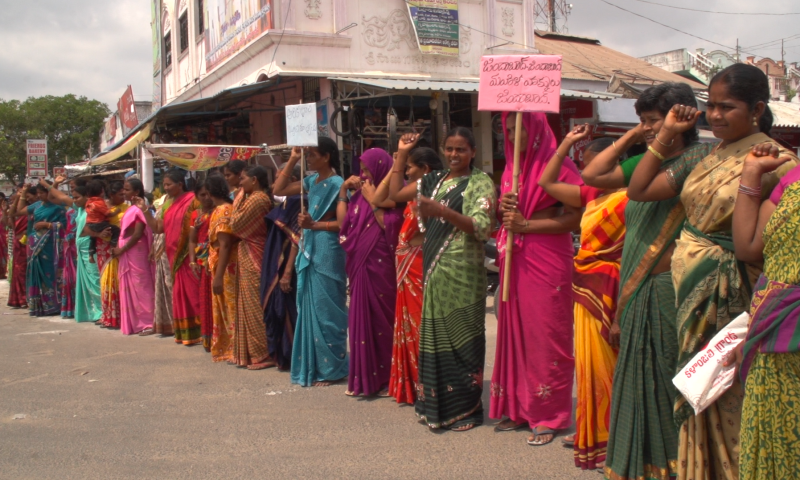 Mahila: A Women's Movement Rising