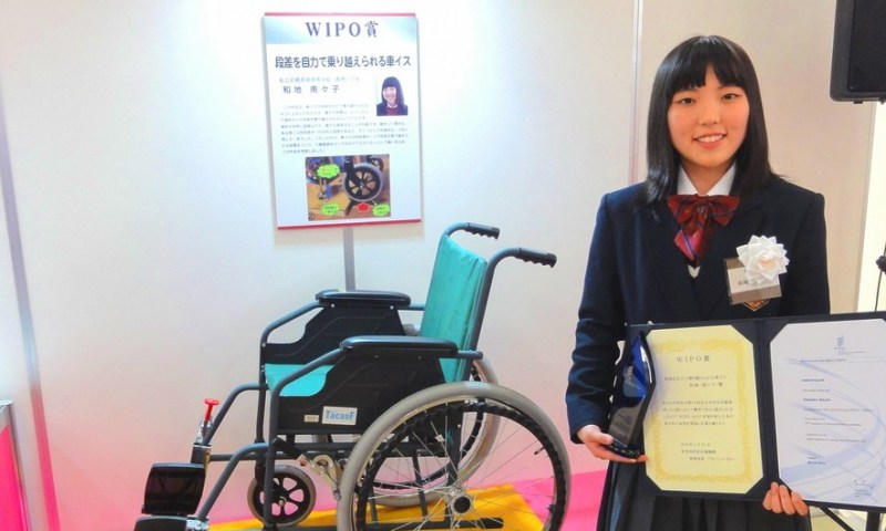 Women's innovation, creativity take center stage on World Intellectual Property Day