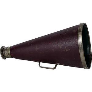 annoucements_megaphone