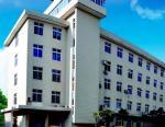 Das P4-Labor in Wuhan erhält noch bis 2024 US-Steuermittel