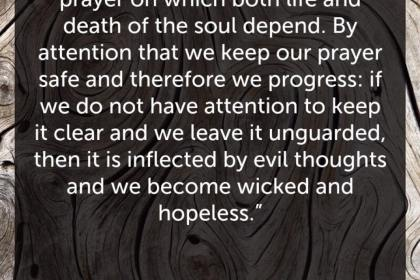 St. Symeon on attention's deficit