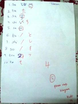 Second Exam. Improvement.