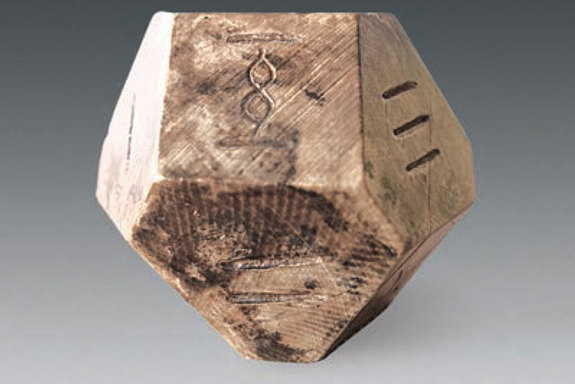 Very Early Board Game Found in China's Tomb