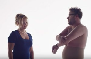 Amy Schumer and Seth Rogen Strip Down