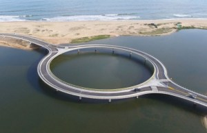 Uruguay Has Just Built A Circular Bridge