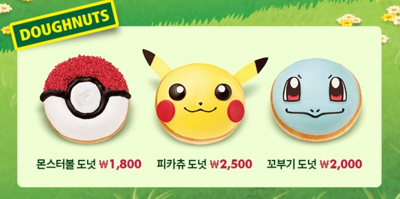 Krispy Kreme Now Making Official Pokémon Doughnuts