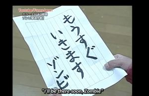 Japanese Shaow Scare Kids With A Zombie Apocalypse