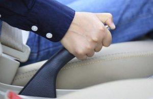 Handbrake Button