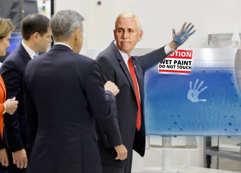 Vice President Mark Pence