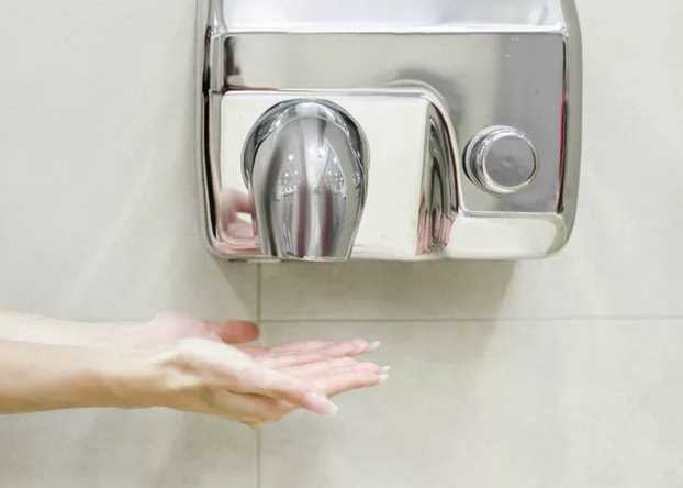 Hand Air-Dryers